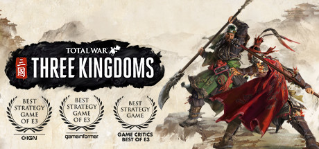 Total War Three Kingdom