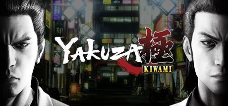 Yakuza Kiwami SKIDROW